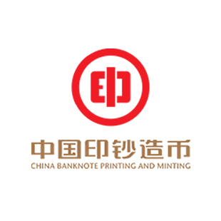 Chine Bank Note Printing