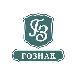 Goznak (Russia)